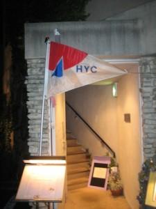 HYC_入り口