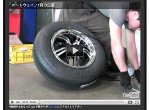 動画コンテンツ11
