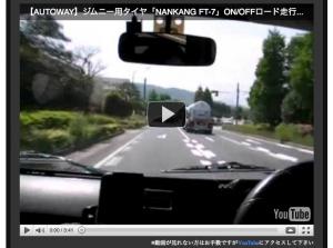 動画コンテンツ10_5