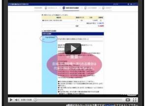 動画コンテンツ10_4