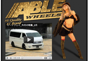 動画コンテンツ2