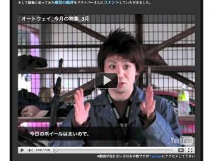 動画コンテンツ3