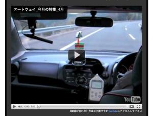 動画コンテンツ4